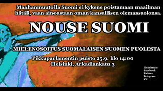 NouseSuomi